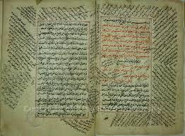 Kitab Kuning